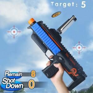Автомат с дополненной реальностью AR Gun