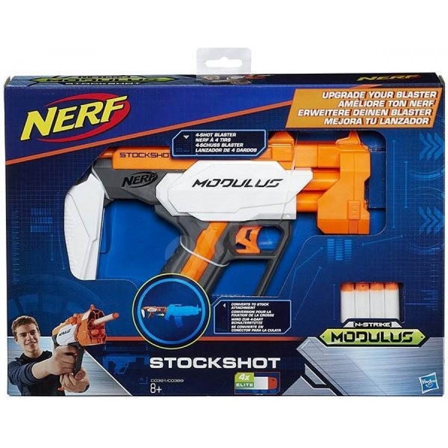 Бластер Nerf Modulus Stockshot