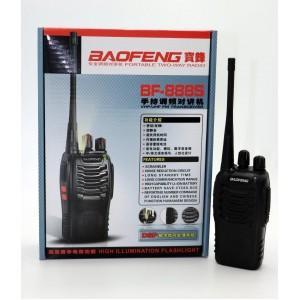 Рации Baofeng BF-888S комплект 2шт